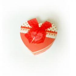 Caja Corazón Mediano [21,5cm]